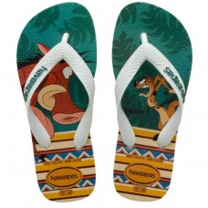KIDS LION KING SAND GREY VERDE