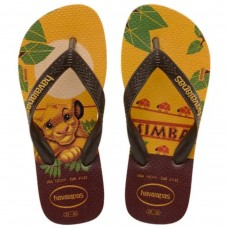 KIDS LION KING BANANA YELLOW AMARELO