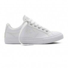 STAR PLAYER EV OX WHITE/WHITE/WHITE BRANCO
