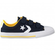 Star Player 3V AZUL