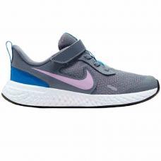 Nike Revolution 5 CINZENTO