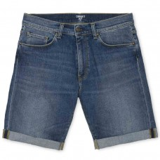 Swell Short AZUL